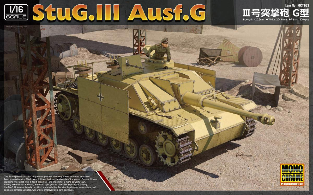 Preview: Another StuG.III G in 16th scale? Monochromes' new kit coming in November...